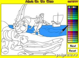 Картинка к игре Раскраска, поиск обеликса