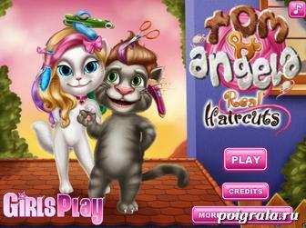 Прически Тома и Анжелы картинка 1