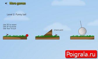 Картинка к игре Красный шарик 1