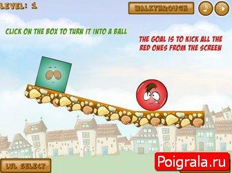 Игра Красный шарик 7