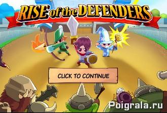Игра Защитники крепости
