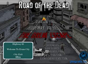 Дорога смерти картинка 1