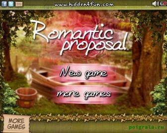 Картинка к игре Romantic proposal
