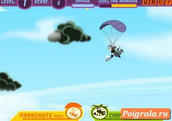 Рон прыгает с парашютом картинка 1