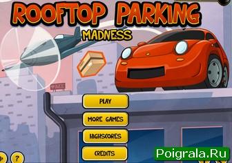 Игра Парковка машин 3d