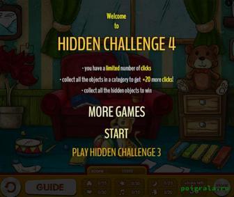 Картинка к игре Room expedition 4