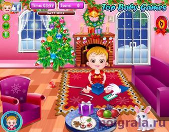 Картинка к игре Рождество у малышки Хейзел