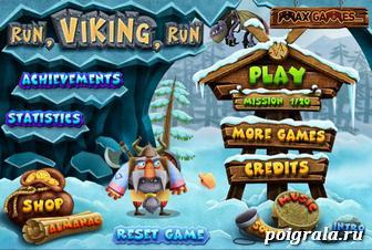 Игра Беги викинг, беги