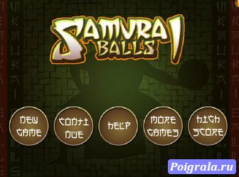 Картинка к игре Шар самурая