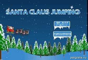 Игра Прыжки Санта Клауса