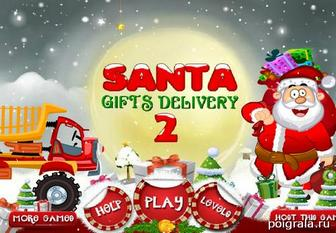 Santa gifts delivery 2 картинка 1