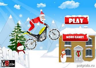 Игра Санта на мотоцикле