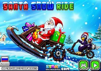 Гонки по снегу с Сантой картинка 1