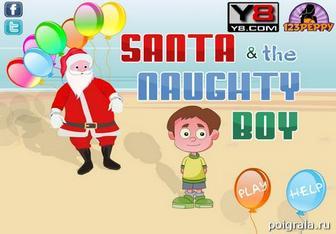 Санта и непослушный мальчик картинка 1