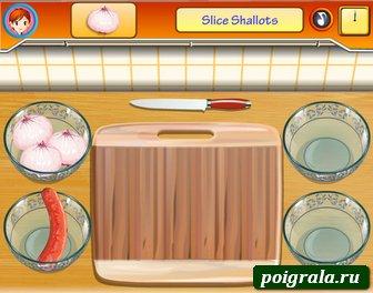 Картинка к игре Кухня Сары, шашлык