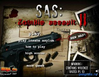 SAS zombie assault 2 картинка 1