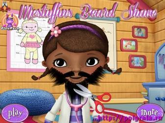 Сбрейте бороду Дотти картинка 1