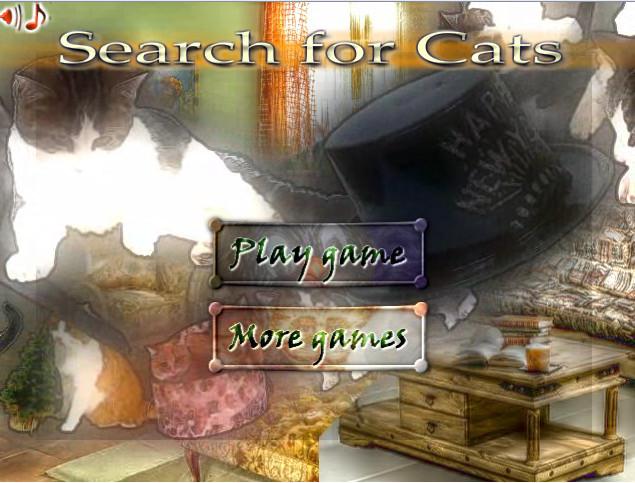 Найди котов картинка 1