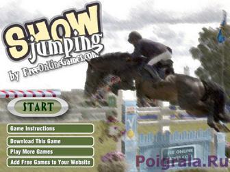 Игра Прыжки на лошади через барьеры