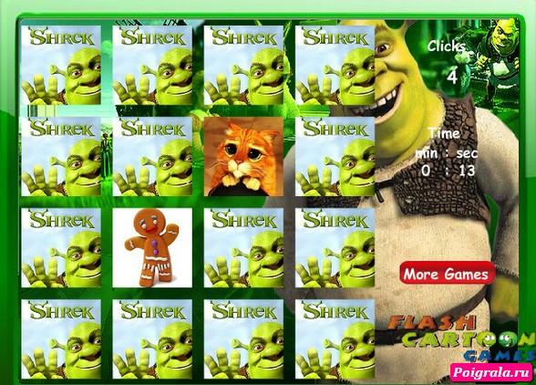 Картинка к игре Открой карточки со Шреком