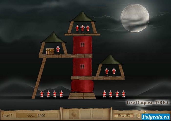 Картинка к игре Осада замка