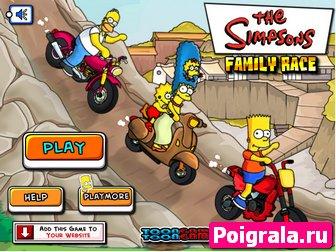 Игра Симпсоны, семейные гонки