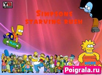 Гомер гоняет на квадроцикле картинка 1