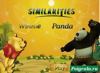 Игра Кунг фу панда и Винни пух сходства