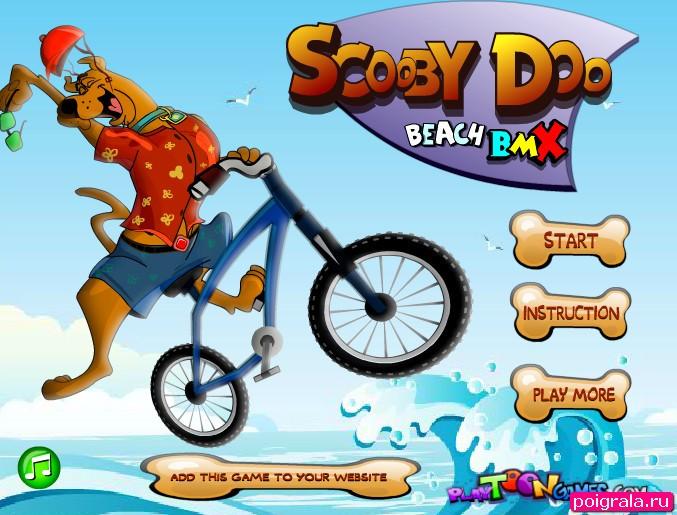 Игра Скуби Ду на велосипеде