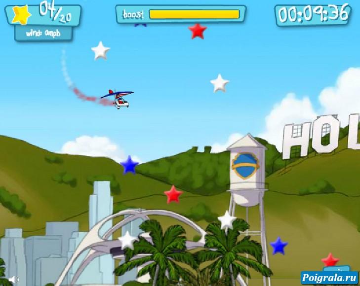 Картинка к игре Небесный гонщик