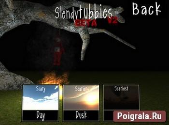 Картинка к игре Слендерпузики 2