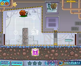 Картинка к игре Улитка Боб 4 в космосе