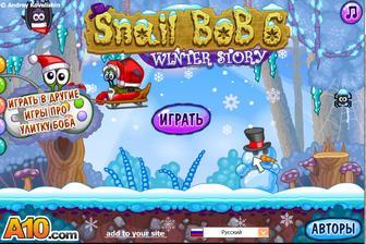Игра Улитка Боб 6 Зимняя история