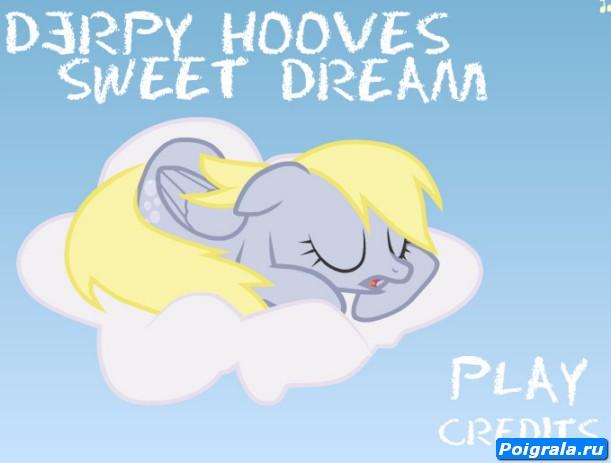 Сон пони картинка 1