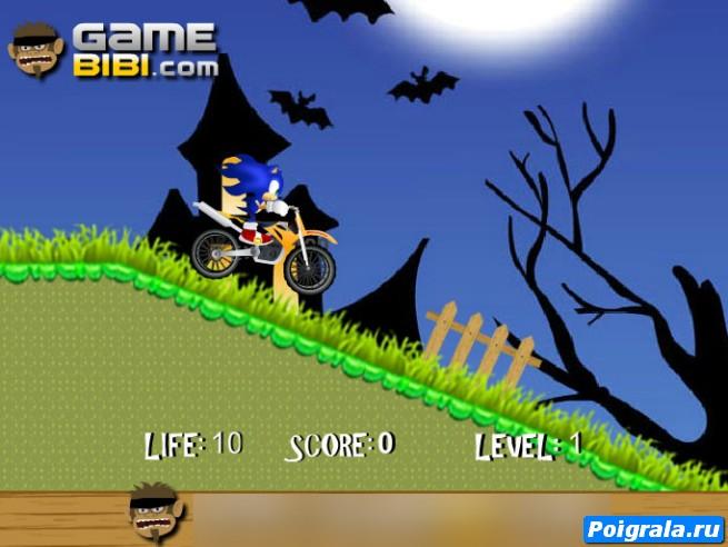 Картинка к игре Соник, гонки на хеллоуин