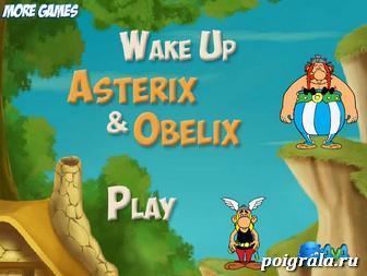 Игра Разбуди Астерикса и Обеликса