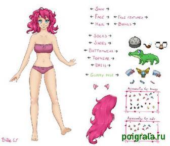 Оденьте Пинки Пай картинка 1