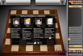Игра шахматы с компьютером картинка 1