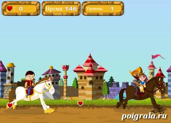 Картинка к игре Спасти принцессу