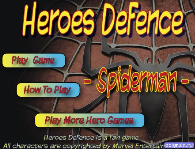 Игра Человек - паук, атака героев