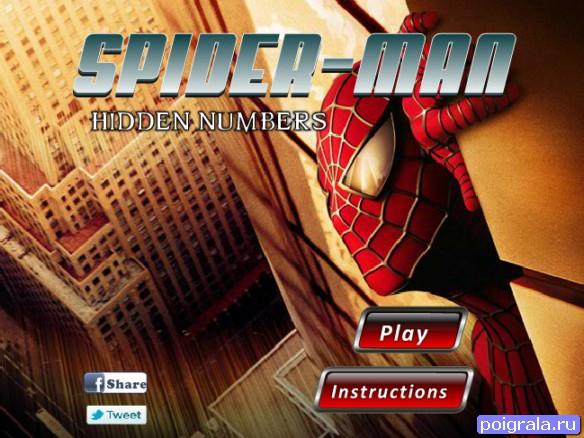 Игра Найди цифры с человеком пауком
