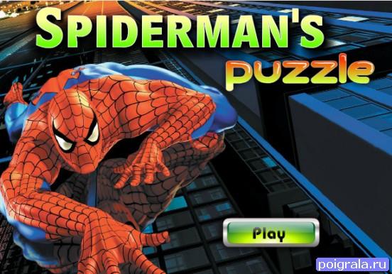 Игра Человек - паук, пазл