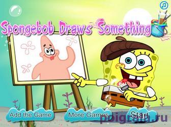 Игра Губка боб рисует картинки