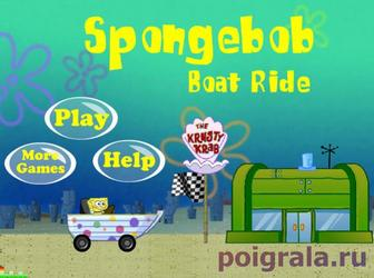 Игра Губка Боб гонки на лодках