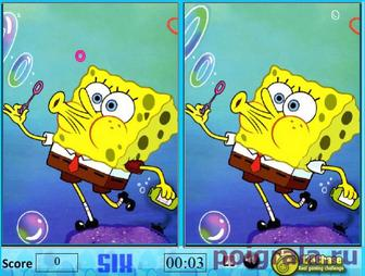 Картинка к игре Губка Боб найди различия