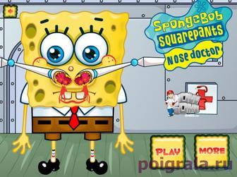 Игра Губка Боб лечит нос