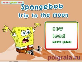 Губка Боб путешествие по луне картинка 1