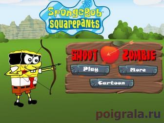 Игра Спанч Боб против зомби
