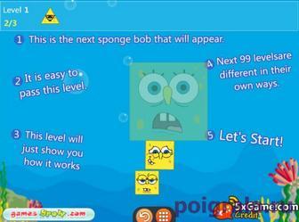 Картинка к игре Губка Боб пазлы