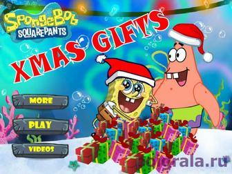 Игра Губка боб и Патрик, новогодние подарки